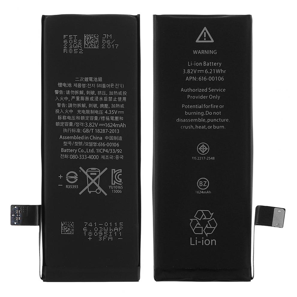 bateria original iphone 5se a1723/a1662 apn 616-00106 1624mah