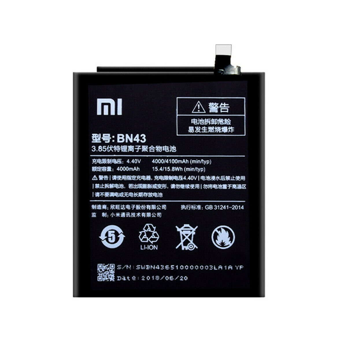 bateria original xiaomi note 4 4x global - bn43